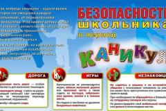 pamjatka_po_pdd