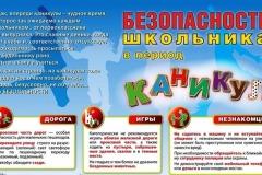 1bfbe3fa-fe82-442f-8168-f93561ab513f